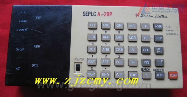 三菱PLC用: F1-20P-E 用于三菱F/F1/F2系列PLC的编程; FX-20P-E(全新) 用于三菱FX全系列系列PLC的编程; OMRON PLC用: C120-PRO15 用于OMRON C**P/C200H系列PLC的编程; C500-PRO13 用于OMRON C**P/C200H/C1000H/C2000H系列PLC的编程; C200H-PRO27(全新) 用于OMRON C**H/C200H/C200HS/C200Ha/CPM1/CQm1系列PLC的编程; SIEMENS S7-20