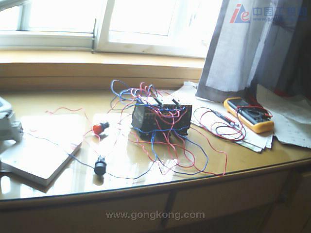 试验四:单按钮启停继电器电路[照片]