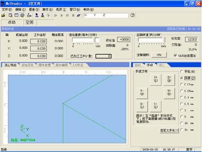 维宏v8雕刻机控制系统