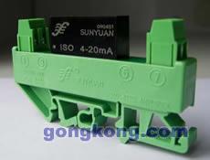 顺源 DIN3系列0-5V转4-20mA隔离变送器
