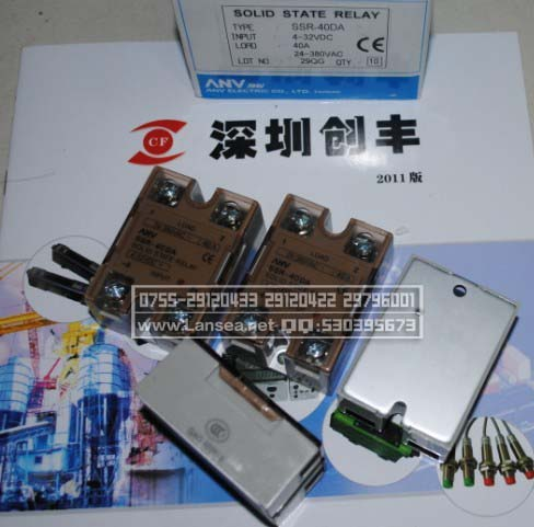 anv固态继电器ssr-40da