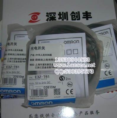 e3z-t66 产品介绍:omron欧姆龙光电开关e3z-t61,e3z-d61,e3z-r61,e3z