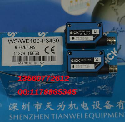 直接电缆线或是m8三脚接线座  ws/we100l-f2231 6030716  ws
