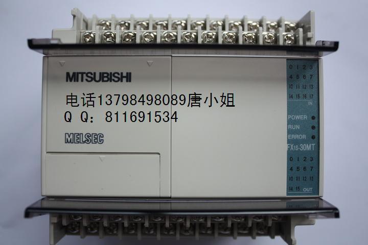 日本原装三菱 fx1s-30mt-001 plc