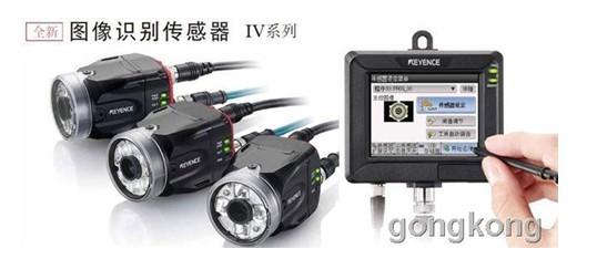 v7000更换控制器步骤