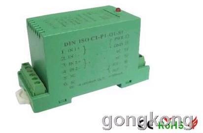 模拟量转数字频率信号隔离放大器隔离变送器