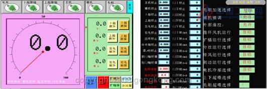 控制变频器,最后电机通过减速机调节门幅丝杆的正反转,从而调整门幅的