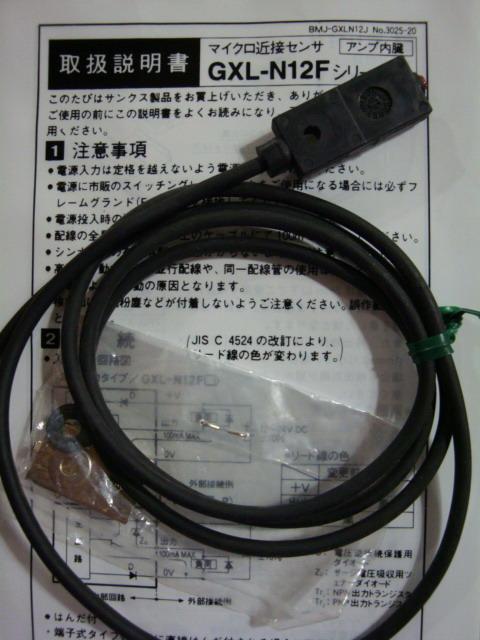 电缆 接线 线 480_640 竖版 竖屏