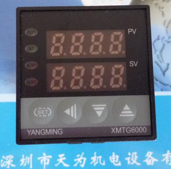 xmtg-6000余姚阳明温控器