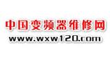 北京雅培自动化培训中心