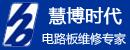 北京慧博时代科技有限公司