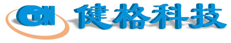 健格电器电子(上海)有限公司