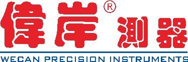 重庆市伟岸测器制造股份有限公司