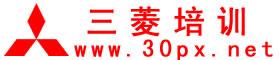深圳三菱培训中心