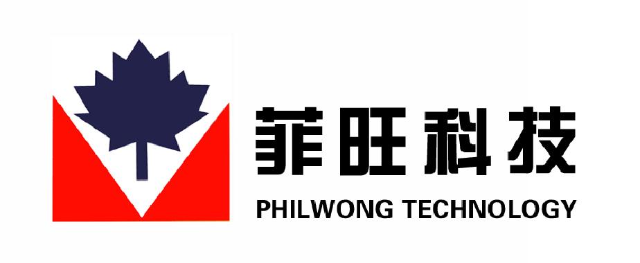 栏目导航 公司介绍 菲旺科技成立于1999年,专业致力于