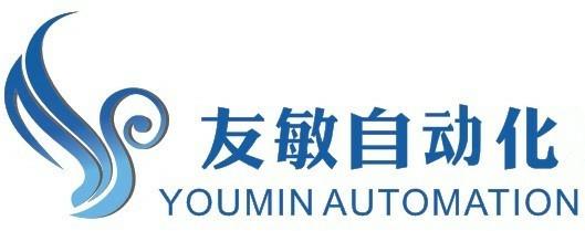 广州市友敏自动化设备有限公司